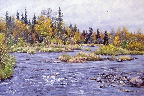Осень., автор Александр Воля. Артклуб Gallerix