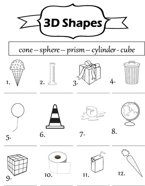 enjoy teaching english 3d shapes poem worksheet my blog enjoy teaching english shape. Black Bedroom Furniture Sets. Home Design Ideas