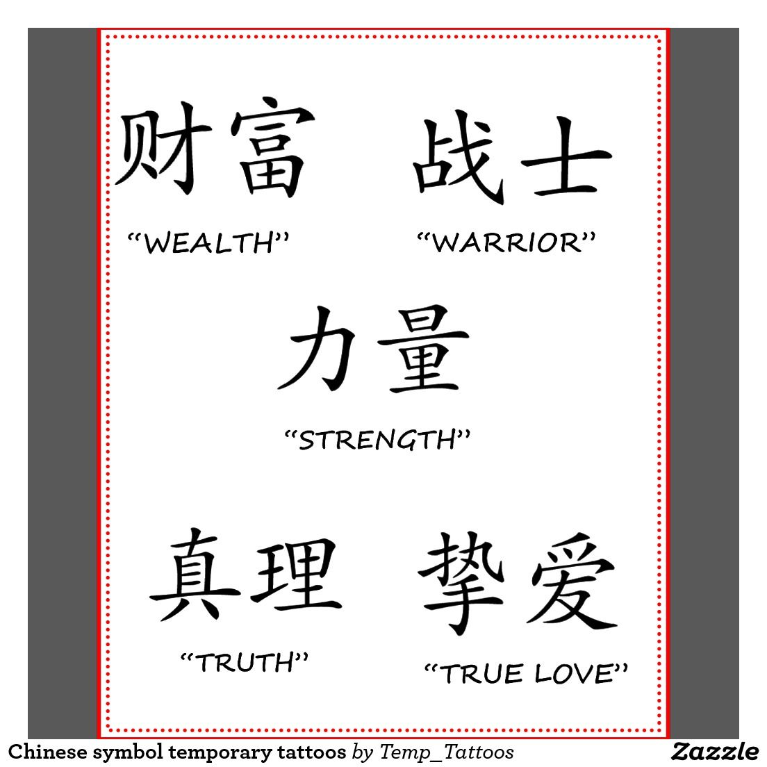 Chinese symbols relevant google search mzabvbf medusaz army chinese symbols relevant google search biocorpaavc Choice Image