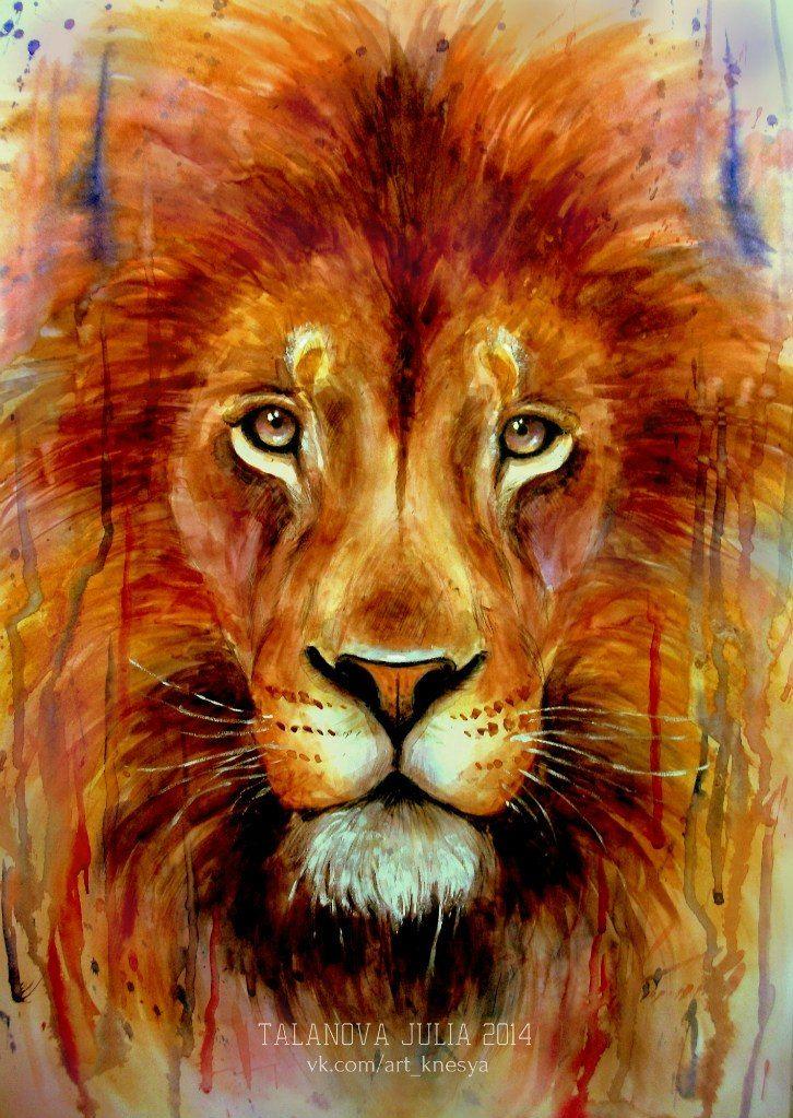 рисунок львов гуашью променяла