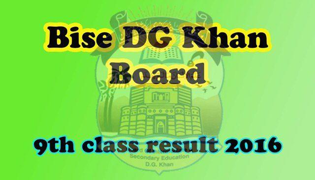 Dg khan 9th result 2020