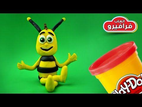 العاب اطفال عجين طين اصطناعي و لعبة تشكيل صلصال للاطفال شكل النحلة Minions Character Pikachu