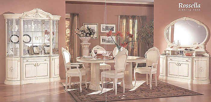 Rossella Italian dining room furniture. House of Italy. UK ...