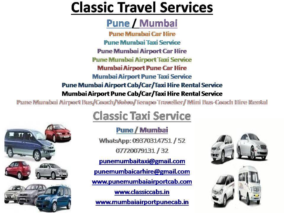 Car Rental in Mumbai | Taxi in Mumbai - Milan Travels