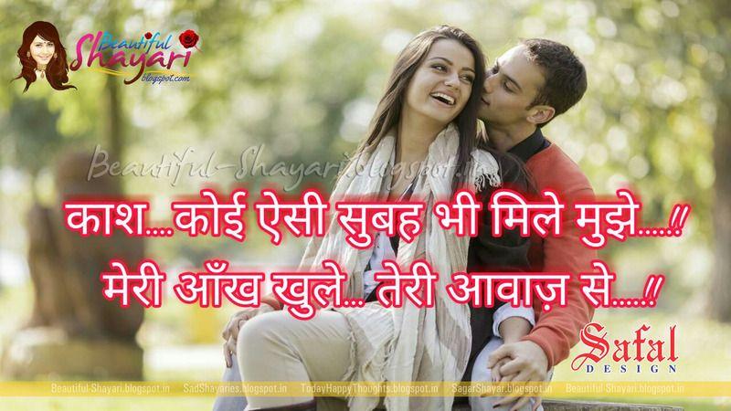 Kash Koi Aisi Subah http://ift.tt/2jKm9oi Download! | Web Pixer ...