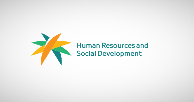 Hr Ministry Reports 14 000 Violations In Riyadh In 2021 Social Development Human Resources Employment