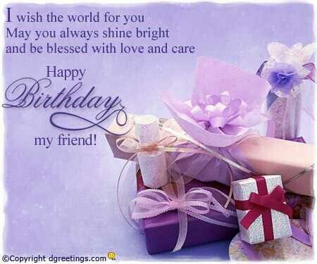 Happy Birthday Friend With Images Happy Birthday Wishes