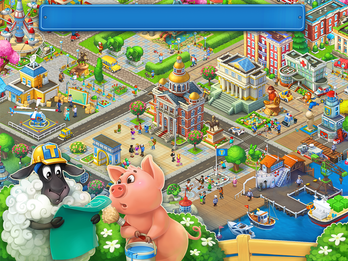 Города на картинках игра, вдв картинки
