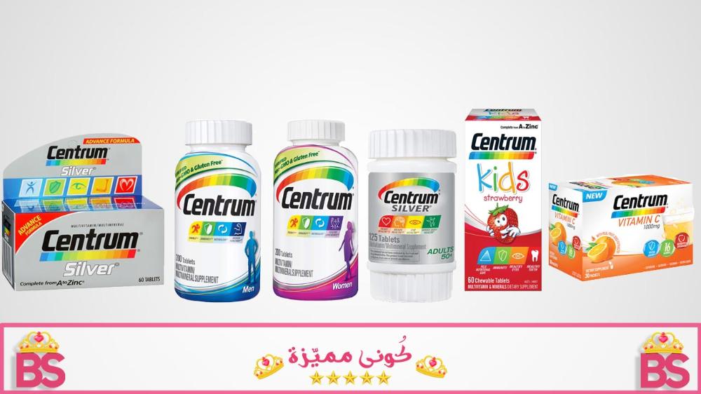 فيتامين سنتروم للشعر للرجال و النساء افضل فيتامين للشعر Centrum Silver Vitamins Centrum