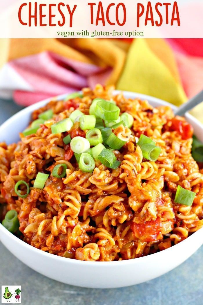 Cheesy Taco Pasta is delicious and easy to make. The whole family will enjoy this meatless meal any night of the week! And it's vegan with a gluten-free option. @morningstarfrms @walmart Taco Pasta is delicious and easy to make. The whole family will enjoy this meatless meal any night of the week! And it's vegan with a gluten-free option. @morningstarfrms @walmart