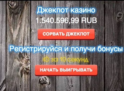 бесплатные слоты без регистрации