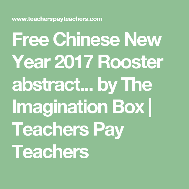 Free Chinese New Year 2017 Rooster abstract... by The Imagination Box | Teachers Pay Teachers