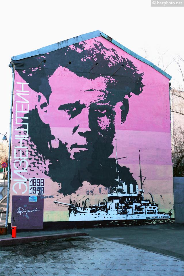 Клубы граффити в москве арена москвы клуб