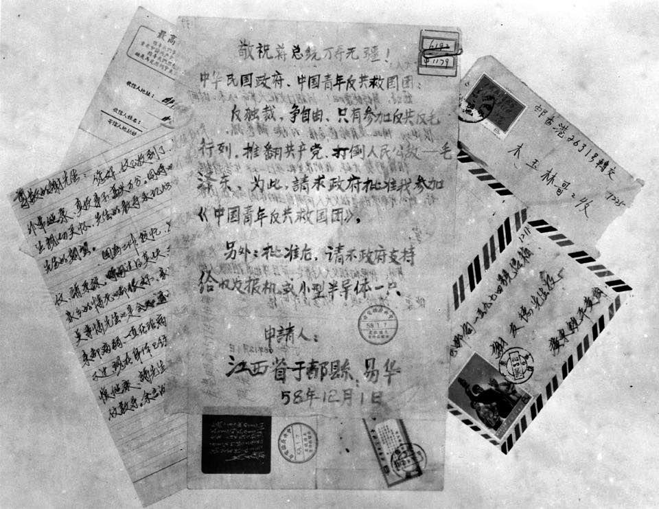 民國五十九年(1970)十月二十八日,大陸上不堪中共壓迫之同胞,冒生命危險紛紛來信恭祝蔣總統華誕,並盼國軍早日反攻大陸,解民倒懸。(中央社攝)