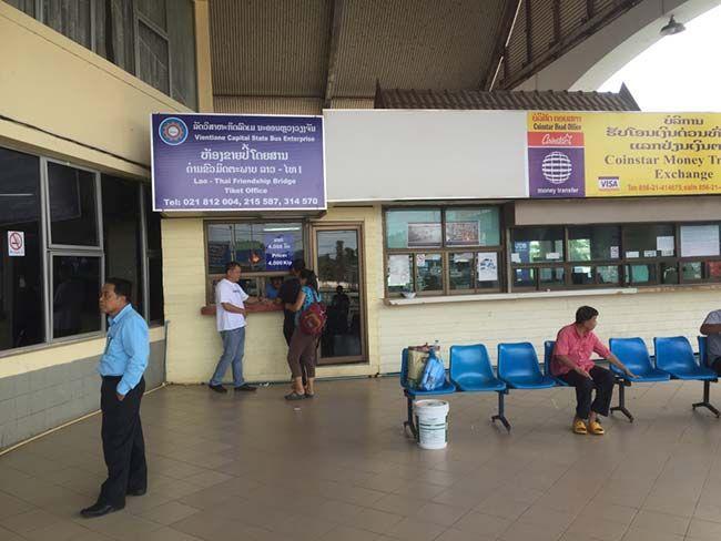 Nong khai airport