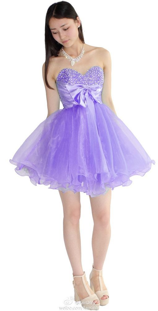 FairOnly Girl s Mini Quinceanera Homecoming Prom Dresses Size 6 8 ...