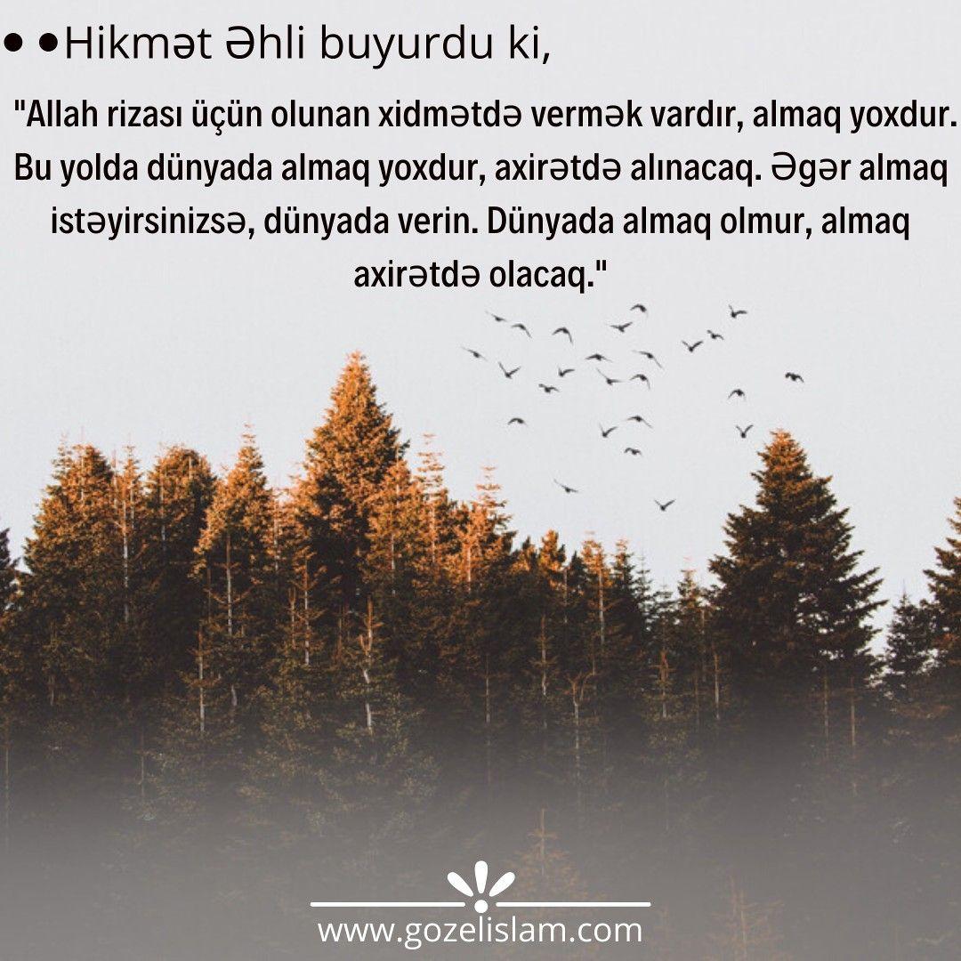 Hikmət əhli Buyurdu Ki Galaxy Wallpaper Natural Landmarks Landmarks