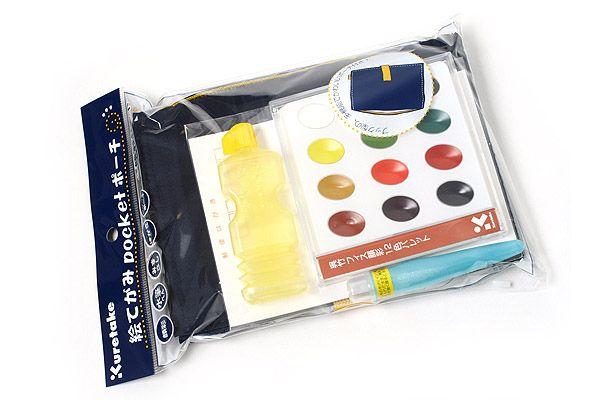 Kuretake Watercolor Palette With Waterbrush Pocket Set