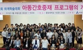 Image result for 교육중재