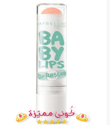 افضل 5 مرطب شفايف طبي ممتاز فوائد و سعر و افضل انواع Lip Balm The Balm Lips