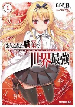 Arifureta Shokugyou De Sekai Saikyou Google Search Light Novel