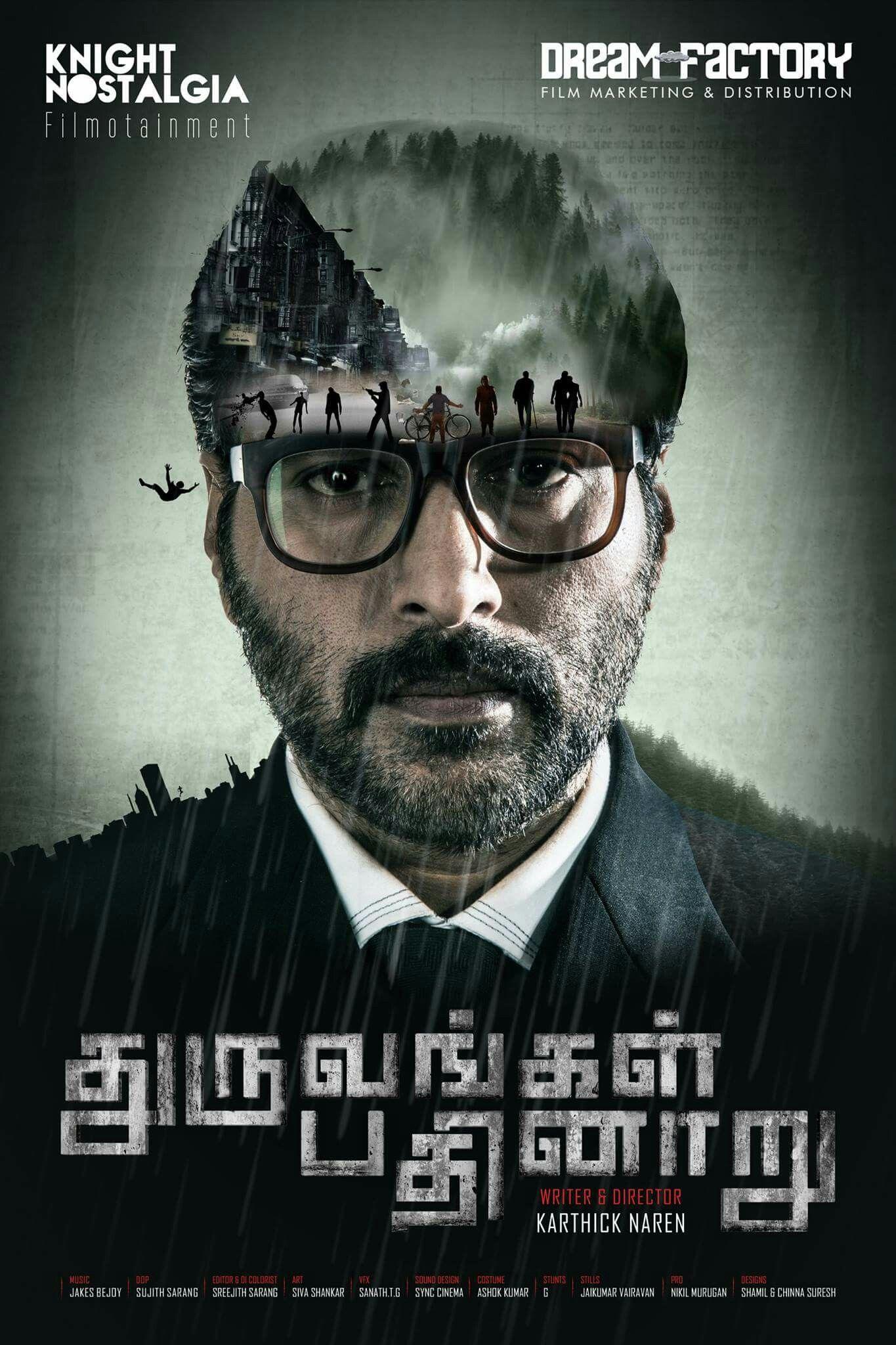 dhuruvangal pathinaaru free hd movie online watch