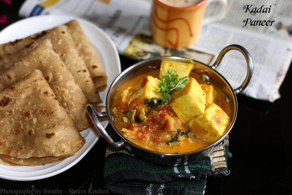 kadai paneer paneer masala recipe shravs kitchen recipe paneer masala recipe spicy side on hebbar s kitchen kadai paneer id=17283