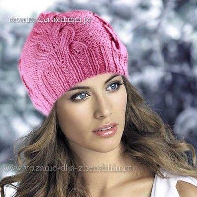 вязаная шапка с косами вязаные женские шапки береты вязаные