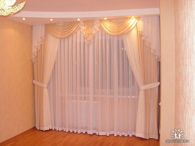 Shtory V Gostinnuyu ستائر مودرن 2012 اجمل ستائر مودرن 2012 Curtains Curtains Living Room Curtain Designs