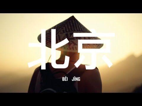 Live the language - Beijing