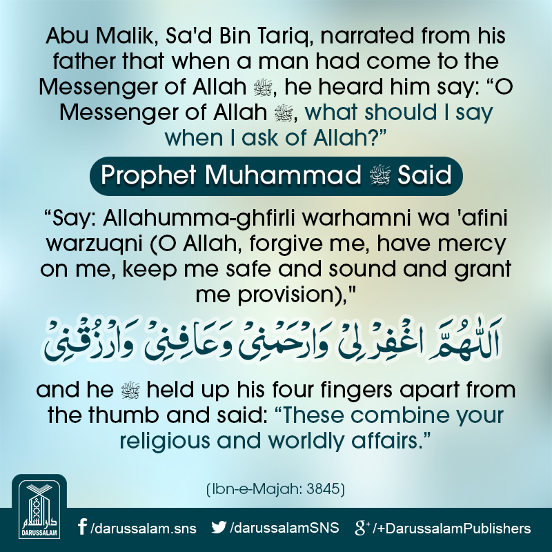 Daily Supplications Of The Prophet- Salallahu Alayhi Wa Salam - Islam for Muslims - Nairaland