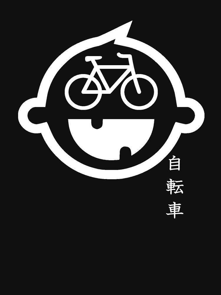 Baby Bike Slim Fit T Shirt Baby Bike Bike Tshirt Bike