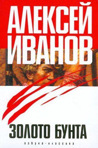 Книги в жанре «боевик» — скачать через торрент.
