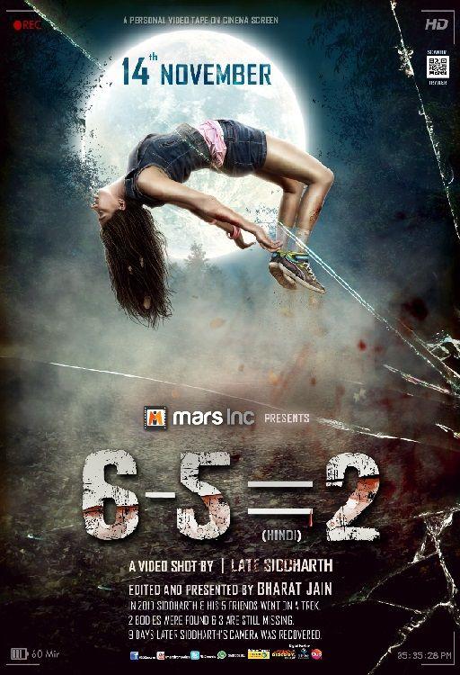 6-5=2 Movie