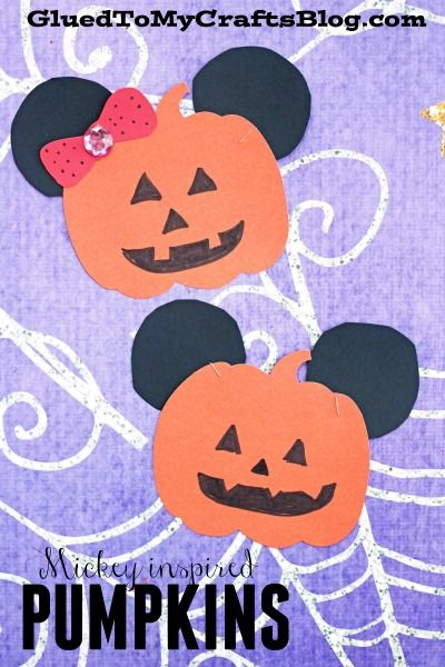 Mickey Inspired Paper Pumpkins - Kid Craft #mousecrafts