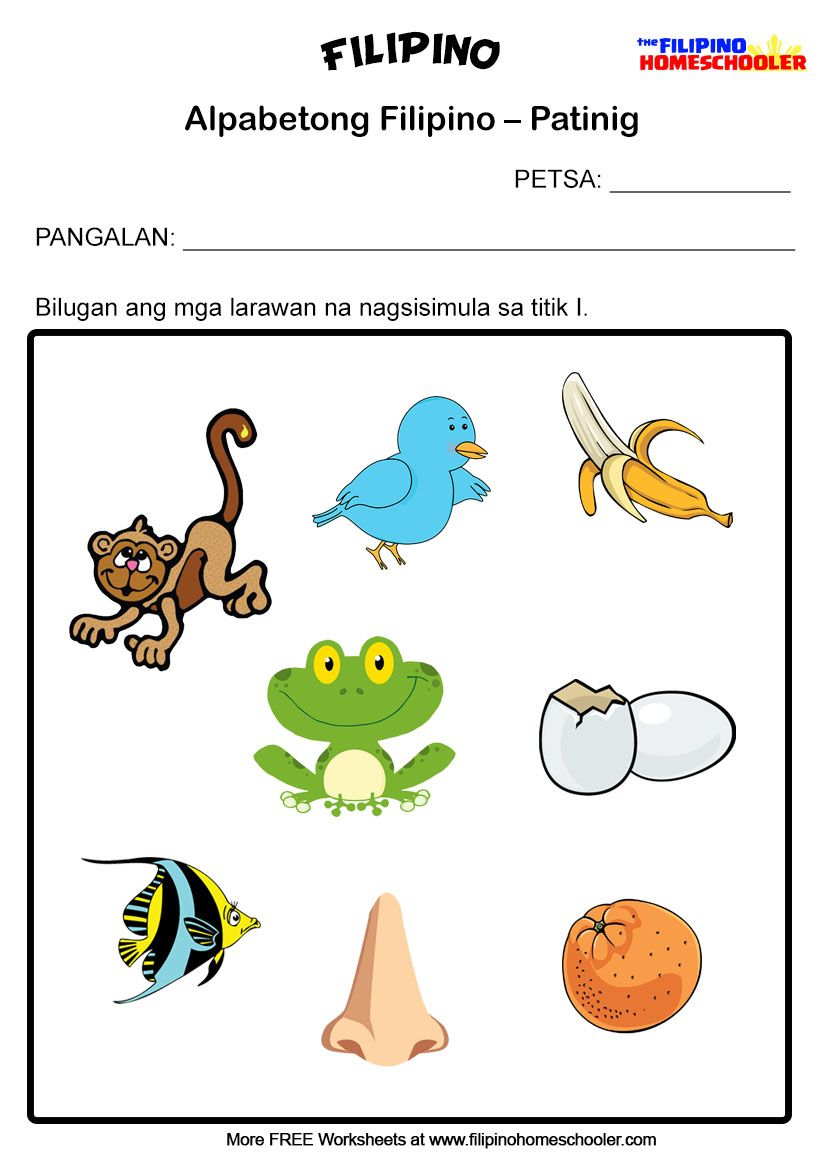 Filipino Worksheets Patinig I Elementary worksheets