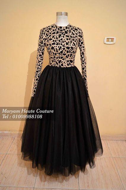 أفضل 10 موديلات لفساتين السواريه الشانيل للمحجبات موضة 2019 Stylish Party Dresses Soiree Dress Fashion Dresses Formal
