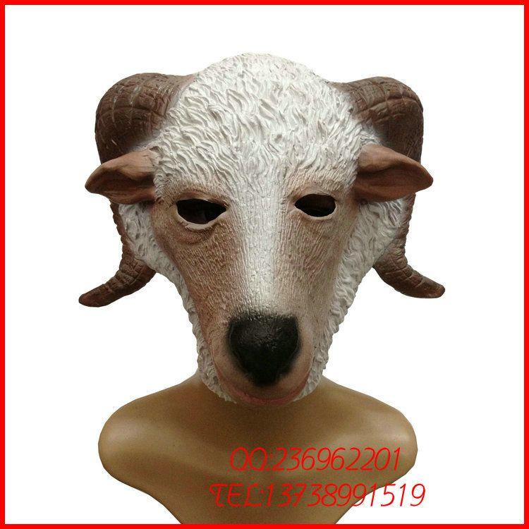 Show props bar masquerade mask animal masks sheepshead