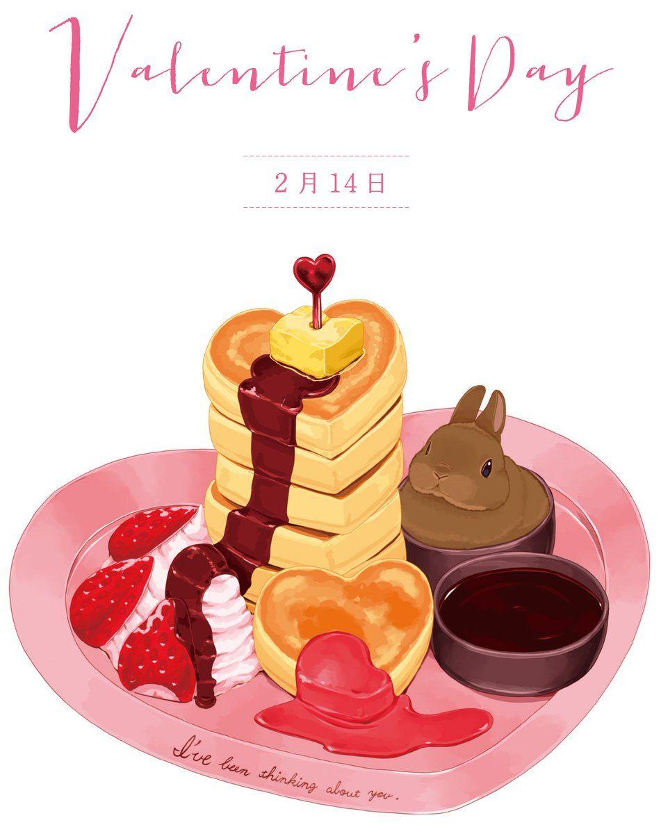 バレンタインデー/らいらっく | イラスト | pinterest | バレンタイン