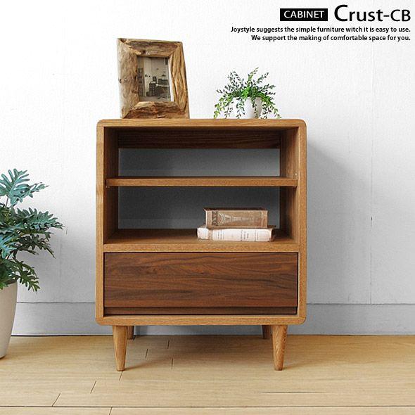 Joystyle Interior   Rakuten Global Market: AV Cabinets Northern European  Design With Rounded Corner