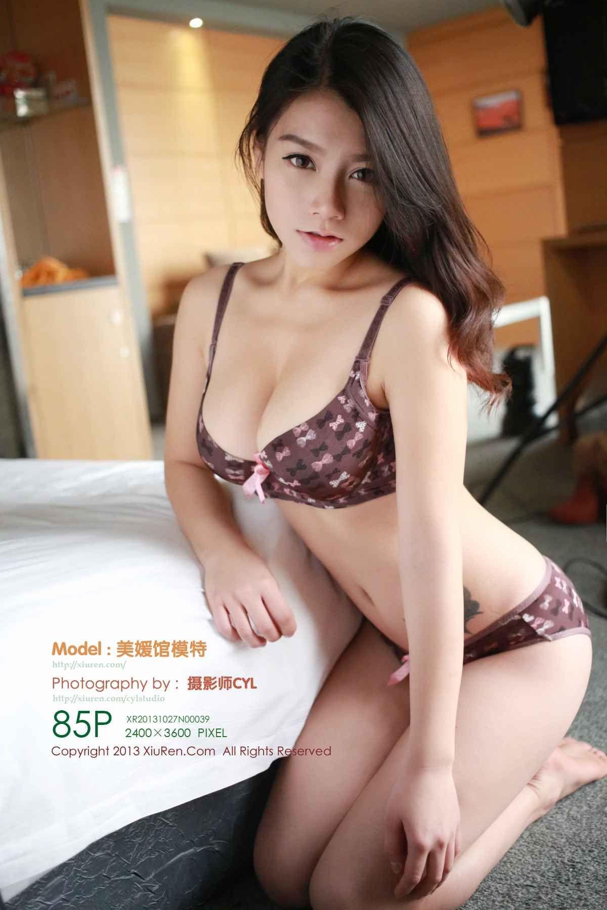 Xiuren Google E A C E B A Sexy Asian Girlshot