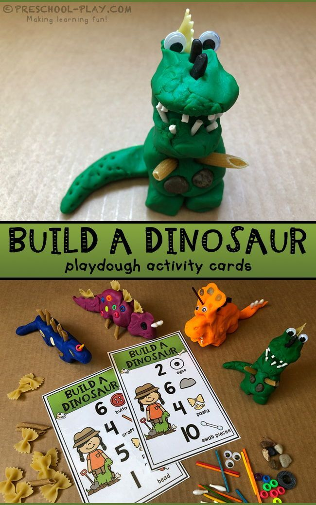 Build a Dinosaur Playdough Activity Cards | Preschool Play #dinosaur