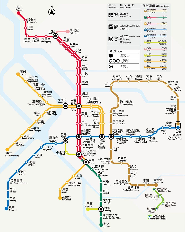 Taipei Taiwan Subway Maps Nostalgia Pinterest Taipei