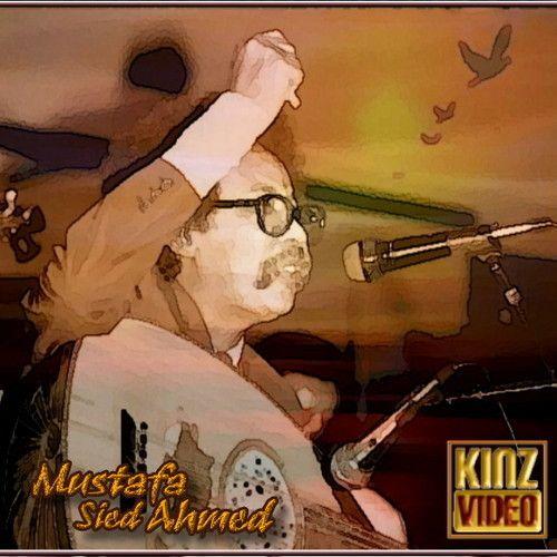 الحزن النبيل By Kinzvideo On Soundcloud Hear The World S Sounds Places To Visit Soundcloud Visiting