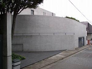 Casa kidosaki tokio 1986 tadao ando pinterest tadao for Kidosaki house