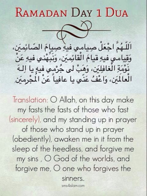 Ramadan day 1 dua schools pinterest ramadan islam and islamic ramadan day 1 dua m4hsunfo Images