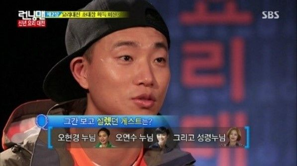 """On the February 15 episode of """"Running Man,"""" which takes on"""