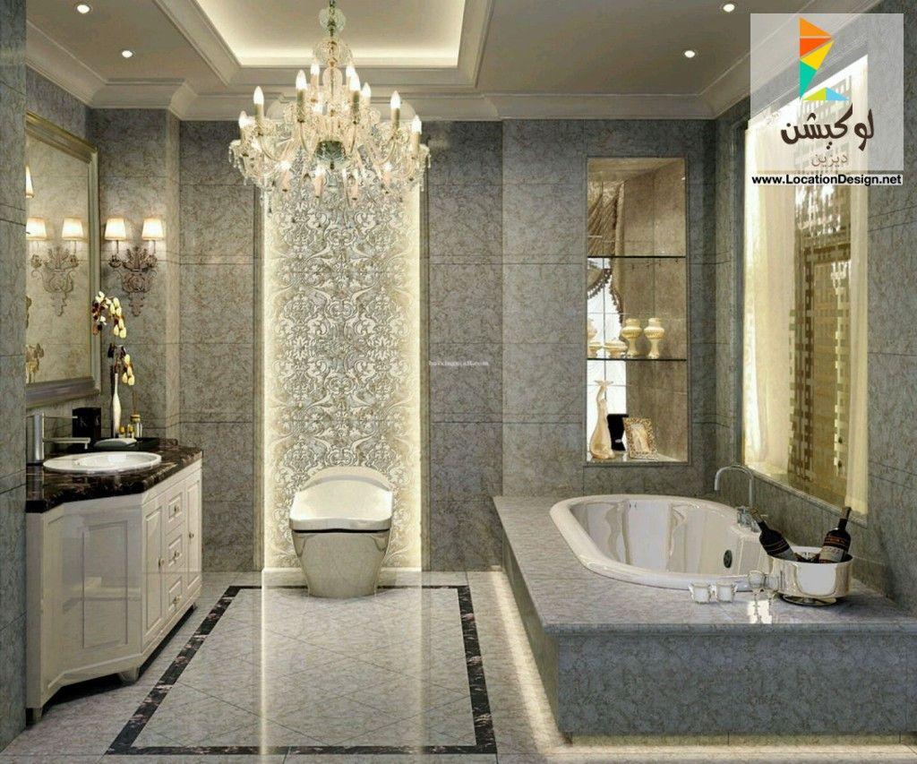 ديكورات حمامات فخمة جدا 2017 2018 لوكشين ديزين نت Modern Luxury Bathroom Bathroom Design Luxury Beautiful Bathroom Designs