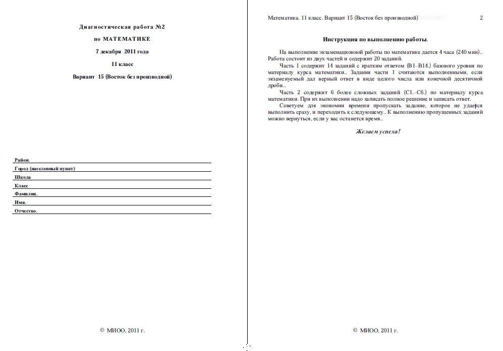 Скачать бесплатно разработки уроков 2 класс перспектива по русскому климанова