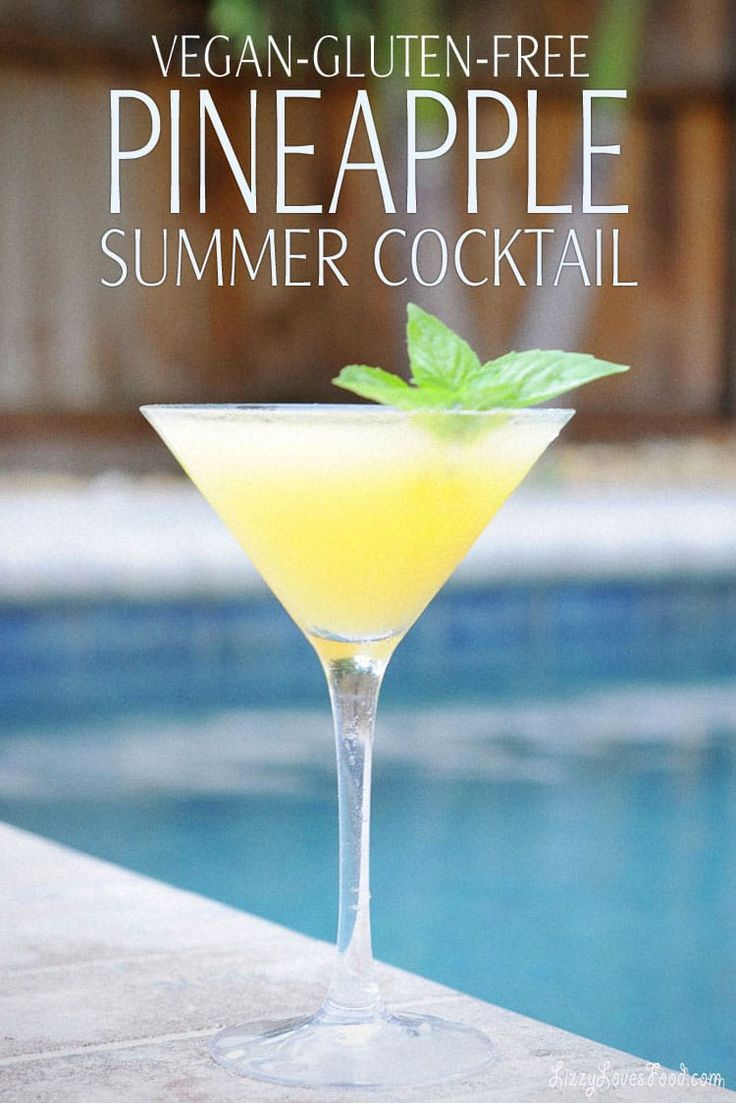 Pineapple Summer Cocktail